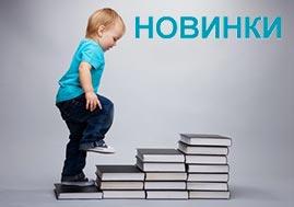 Happy Universe novinki banner