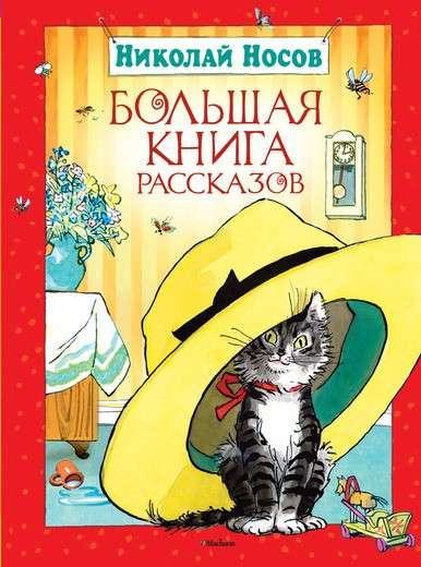 Книга вечный капитан чернобровкин читать