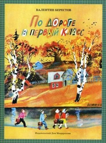 prichini-poyavleniya-kokkov-vo-vlagalishe