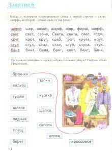 uchimsya_chitat-2