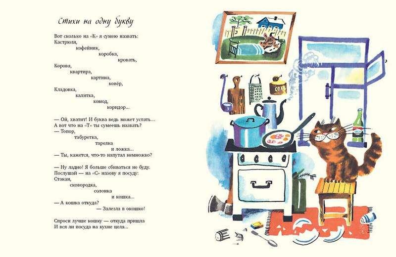 Стихотворение к подарку 51