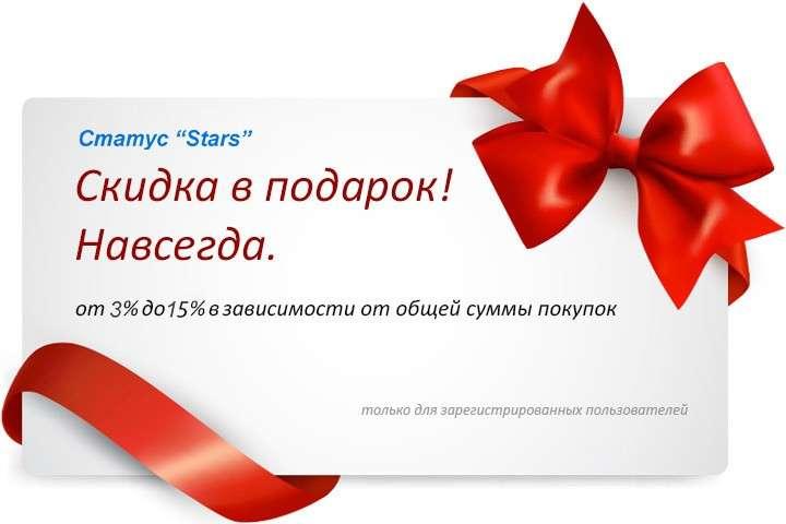 discount russian books Happy Universe 5