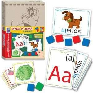 Буквы и звуки. Обучающая игра-3