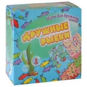 Дружные рыбки. Коробка