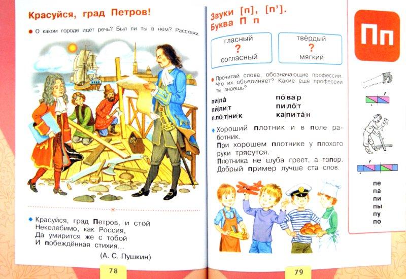 Готовые домашние задания  ГДЗ для 11 10 9 8 7 6 5