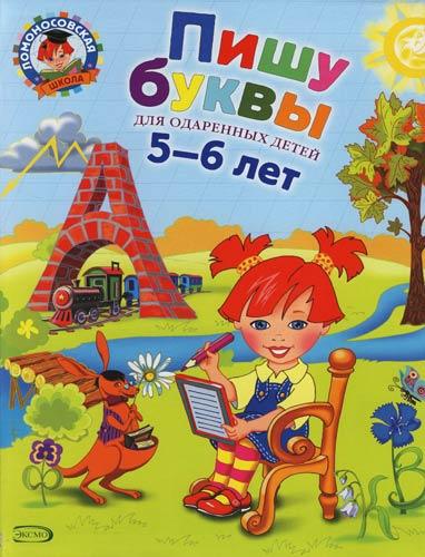 Новогодние сценки для детей 5-6 лет