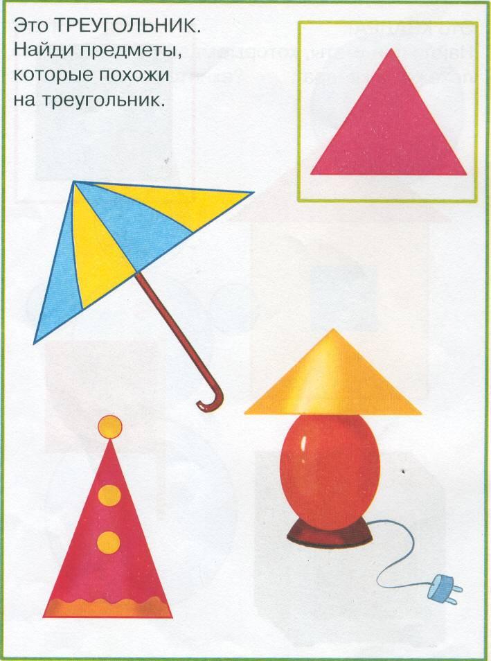 Знакомство методика прямоугольником с