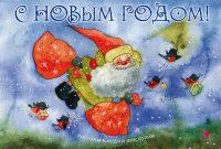 С Новым годом! Набор открыток