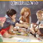 настольные обучающие развивающие игры