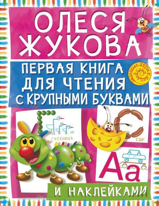 Михайлюк наемники по русски читать онлайн