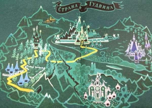 граждане стран волшебник изумрудного города карта данные заявления Банка