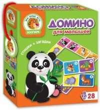 Игра настольная Зоопарк Домино