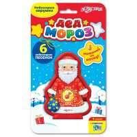 Музыкальная игрушка Дед Мороз