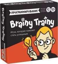 Brainy Trainy. Программирование (настольно-печатная игра)