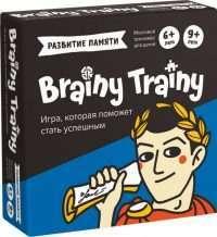Brainy Trainy. Развитие памяти (настольно-печатная игра)
