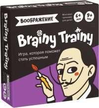 Brainy Trainy. Воображение (настольно-печатная игра)